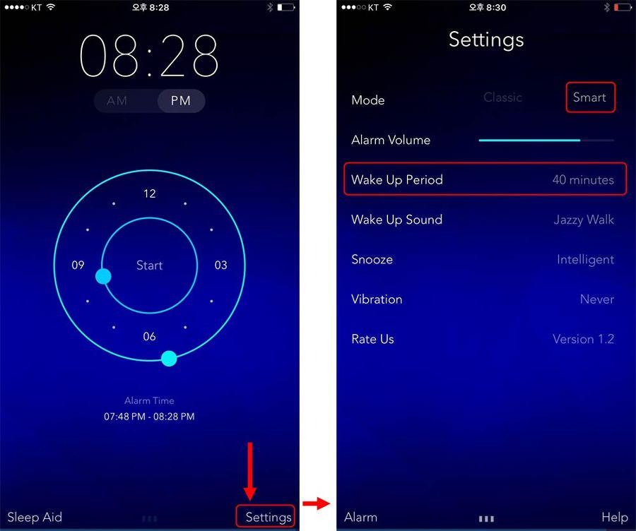 Nite 의  스마트 알람 기능은 화면 오른쪽 아래 세팅즈 버튼을 누르고 스마트 버튼을 눌러 설정 합니다